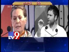 Sonia and Rahul attack TRS in similar fashion