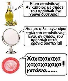 . Funny Cat Memes, Funny Cartoons, Funny Texts, Hilarious, Funny Greek Quotes, Greek Memes, Funny Images, Funny Photos, Ancient Memes