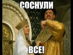 АРА АРА С ПРОГИБА ЕГО АРА (МАФИЯ РУЛЕТКА #70)