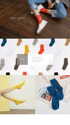 여성의류 쇼핑몰.데일리룩, 20, 30대, 캐주얼 스타일, 자체제작, SPA브랜드 Poster Design Layout, Print Layout, Web Layout, Email Marketing Design, Email Design, Lookbook Layout, Minimal Web Design, Fashion Banner, Magazine Layout Design