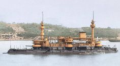 "French battleship ""Hoche"""