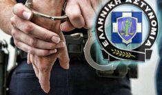Σύλληψη 2 ατόμων στην Μεσσηνία για ναρκωτικά