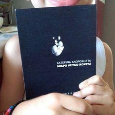 Ένα βιβλίο που πρέπει να διαβάσουν οι μαμάδες όλου του κόσμου, κάποιες θα ταυτιστούν άλλες θα νευριάσουν και θα ανακαλύψουν τα δικά τους λάθη στο  μεγάλωμα των παιδιών τους. Το σίγουρο είναι ότι είναι ένα βιβλίο για γερό στομάχι, με πολλή κλάμα και λύτρωση. Εφη http://www.workingmoms.gr/2016/08/blog-post_23.html