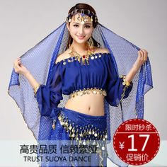 Belly Dance Costumes, Girl Costumes, Dance Accessories, Veil Hairstyles, Belly Dancers, African Wear, Dance Dresses, Ballrooms, Recital