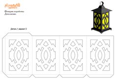 Diy Eid Decorations, Baby Shower Decorations For Boys, Patriotic Decorations, Eid Crafts, Ramadan Crafts, Paper Box Template, Stencil Templates, Paper Cards, Diy Paper