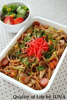 Yakisoba, Japanese Stir-fried Noodles Bento by Juna - Page > Translate