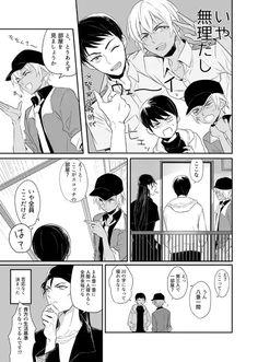 ③同居 Shizaya, Conan, Detective, Random Stuff, Places To Visit, Anime, Random Things, Cartoon Movies, Anime Music