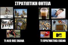 Greeks, Yolo, Baseball Cards
