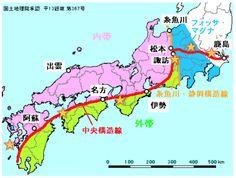 【悲報】熊本の地震揺れ続け、西日本に拡大 2ch「本震がどれなのかわからん」 : ニュースまとログリー