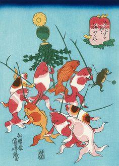 "Utagawa Kuniyoshi ~ Kingyozukushi Series「金魚づくし まとい」""Kingyozukushi matoi"""