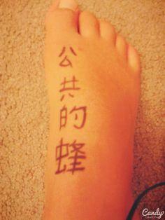 Lieblings tatoo♡