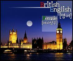 영국식 영어 여자성우  British English Female