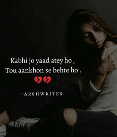 628 Best maut images in 2018 | Hindi quotes, Sad Quotes, Love Quotes