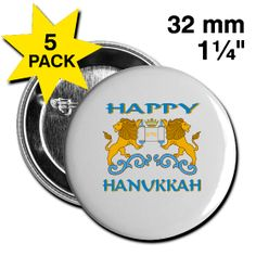 This Hanukkah Celebration Button 5 Pack is On Sale every day of the year at PersonalizedSouvenirs.com.