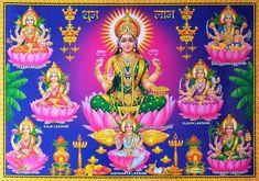 Lakshmi Photo frames available Lakshmi Photos, Lakshmi Images, Diwali Pictures, Rama Image, Lord Murugan Wallpapers, Divine Mother, Krishna Wallpaper, Goddess Lakshmi, Lord Vishnu