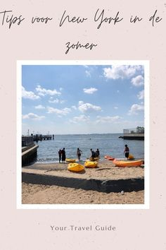 Wat te doen in New York op warme dagen? - Your Travel Guide New York Travel Guide, Usa Cities, Coney Island, Ultimate Travel, Summer Travel, Solo Travel, Brooklyn Bridge, Where To Go, Travel Inspiration