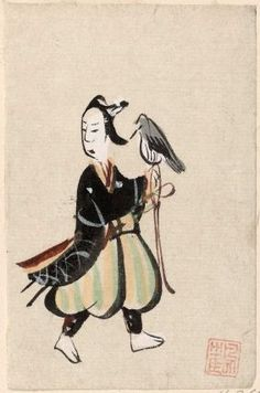 Young Samurai Attended By An Otsue Manservant Kitagawa