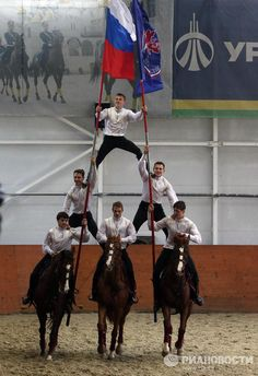 The performance will culminate in the Pyramid stunt when six riders and three horses form a four-tier pyramid. The rider on top will hold a Russian and a French flag symbolizing the unity of European nations.