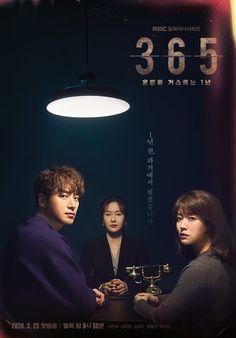 Repeat the Year: Season 1 Joon Hyuk, Lee Joon, Drama Korea, Rogue One Trailer, Mysterious Events, Mbc Drama, Korean Drama Movies, Korean Dramas, Comedy Quotes