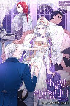 Anime Couples Manga, Chica Anime Manga, Anime Guys, Best Romance Manga, Romantic Manga, Anime Love Story, Anime Love Couple, Manga Books, Manga Art