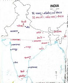 Current Affairs, GK, Geography Notes and Maps for All Classes Exams; Educational NEWS and Links: Class 10 Social Science Maps Solution (All Chapters Maps ATLAS from Geography) World Geography Map, Geography Lessons, Teaching Geography, Physical Geography, General Knowledge Book, Gernal Knowledge, India World Map, India Gk, Ias Study Material