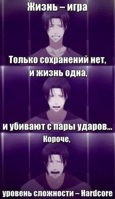Stupid Memes, Funny Memes, Jokes, Hello Memes, Anime Mems, Creepypasta Characters, Funny Stories, Humor, Funny Comics