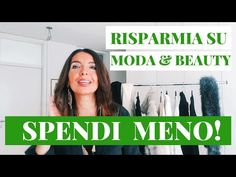 Dove comprare online e risparmiare: i miei negozi di shopping online preferiti. I migliori negozi di shopping online. Fashion Over 40, Fashion Beauty, Beauty Hacks, Shopping Online, Lifestyle, Makeup, Youtube, About Me Blog, Outfit