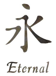 Eternal Love Symbols