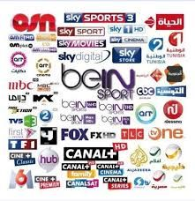 Abonnement atlas iptv 12 mois in 2019 | Best Tv channel selection