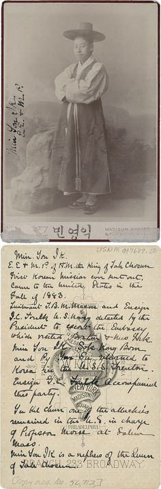 Portrait of Min Yong-ik (1860-1914), nephew of Queen Min and head of First Korean Diplomatic Mission to U.S., Sept. 1893. Photo by Kurtz W. SIRIS