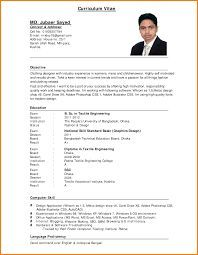 How To Write A Resume That Will Get You Hired As An English Teacher