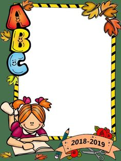 Boarder Designs, Page Borders Design, School Board Decoration, School Decorations, Clipart, School Border, Boarders And Frames, School Frame, School Labels