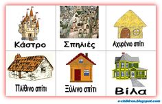 Greek Alphabet, Toddler Activities, Special Education, Preschool, Projects To Try, Language, Holiday Decor, Children, Home Decor