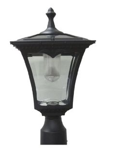 1000 Images About Menards Outdoor Lighting On Pinterest