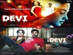 Devi tamil movie trailer  | Devi upcoming tamil movie, cast in this movie Tamannah bhatia, Prabhudeva sundaram, Sonu sood, release date 7th October 2016 |