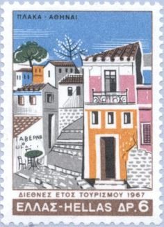 Plaka, Athens     1967 Greek Art, Stamp Collecting, Postage Stamps, Athens, Greece, Tourism, Vintage, Hobbies, Europe