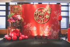 Wedding backdrop chinese decor 62 Ideas for 2019 Chinese Wedding Decor, Oriental Wedding, Chinese New Year Decorations, New Years Decorations, Diy Wedding Decorations, Wedding Themes, Wedding Blog, Chinese New Year Party, Chinese Theme