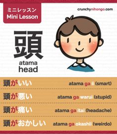 Crunchy Nihongo! - Let's learn Japanese vocabularies!