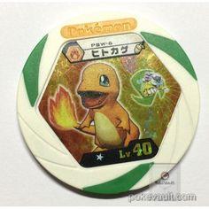Pokemon 2011 Battrio Charmander Spin Single Rare Coin (White Version) #PSW-6