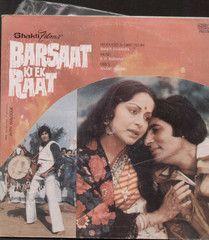 Barsaat Ki Ek Raat 1970 Hindi Bollywood Vinyl LP