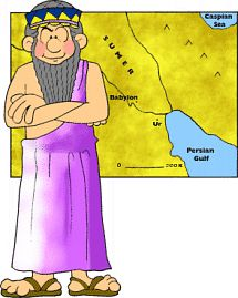 Hammurabi's Code - Ancient Mesopotamia for Kids (use with Chapter 7)