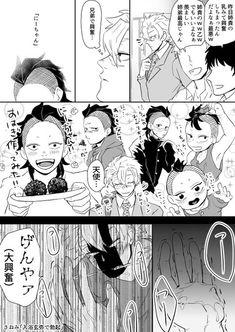 さねげん 不死/川実/弥17歳、弟で射精しちゃった日ビュッビュ🍌💦💦 All Anime, Me Me Me Anime, Latest Anime, Manga, Beautiful Images, Animation, Comics, Drawings, Artist