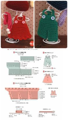 Crochet Flower Tutorial, Crochet Flower Patterns, Crochet Designs, Crochet Crafts, Free Crochet, Knit Crochet, Crochet Doll Dress, Crochet Baby Shoes, Doll Amigurumi Free Pattern