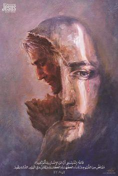 Jesus Art, God Jesus, Pictures Of Jesus Christ, Images Of Christ, Jesus Painting, Jesus Christus, Prophetic Art, Biblical Art, Bible Art