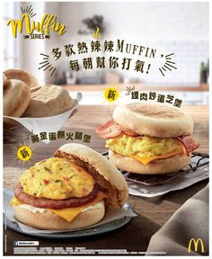 Food Poster Design, Menu Design, Food Design, Food Branding, Food Packaging Design, Western Food, Fast Food Chains, Menu Restaurant, Food Menu