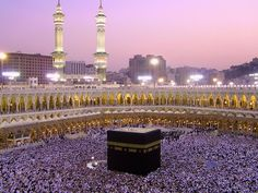 History of kaaba ( house of allah swt) Praise be to Allaah. Al-Masjid al-Haraam e Straight Path.