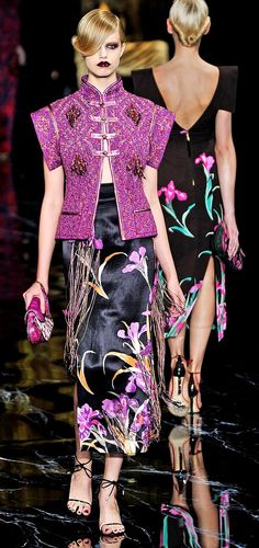 Louis Vuitton chinoiserie collection