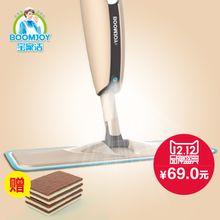 平板拖把-家庭清洁/个人洗护用具-天猫Tmall.com-上天猫,就够了