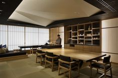 Ochanoma Lounge - hoshinoya tokyo review
