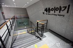 King Sejong Story (세...